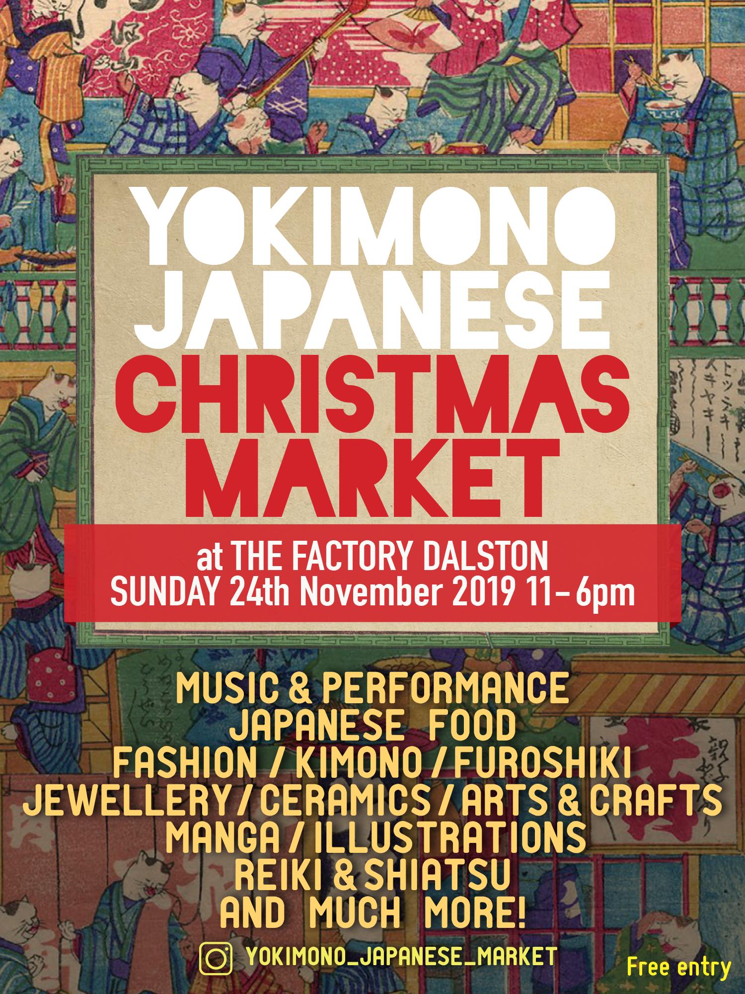 YOKIMONO Japanese Xmas Market